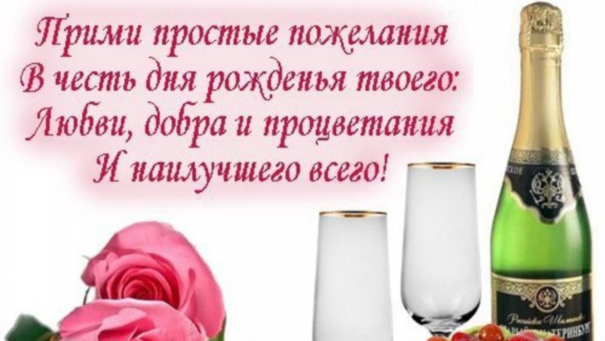 Примите наилучшие поздравления