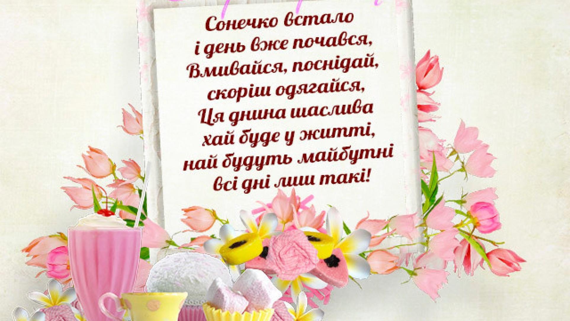 Поздравления на украинском языке для папы на