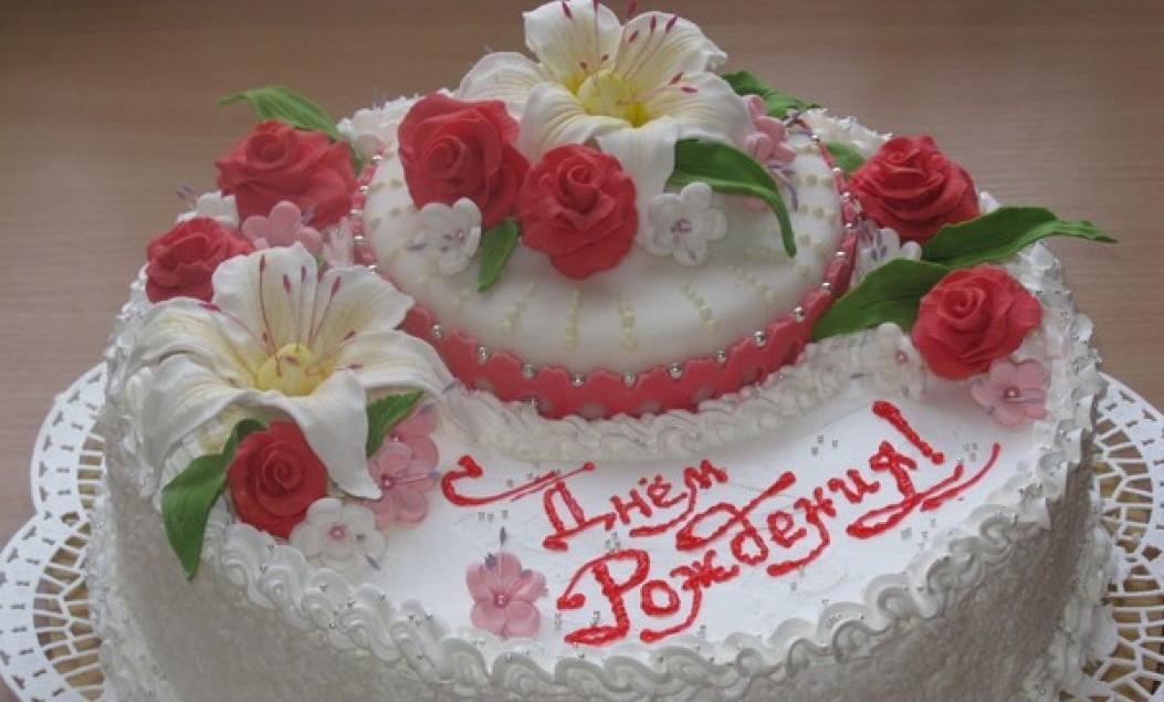 Торт для дня рождения с фото