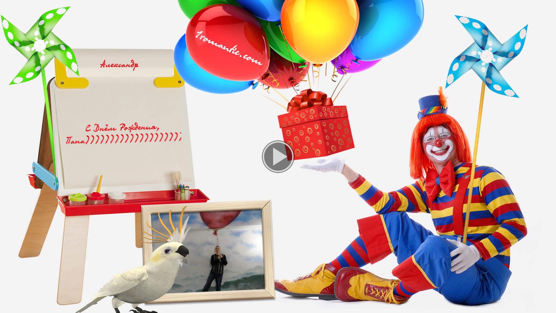 Клоуны - Сценарии праздников от m 61