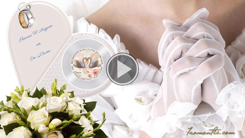 Поздравление натальи с днем свадьбы