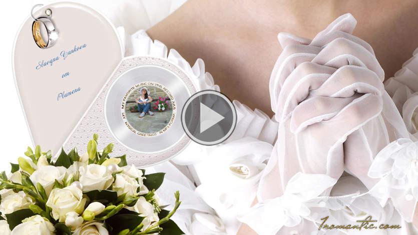 С днем свадьбы поздравления именные 4