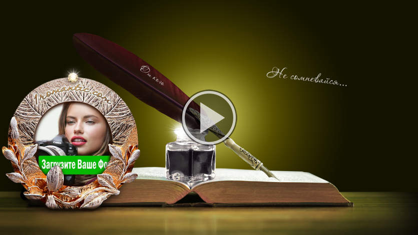 Признание в стихах девушке - Здравствуй!