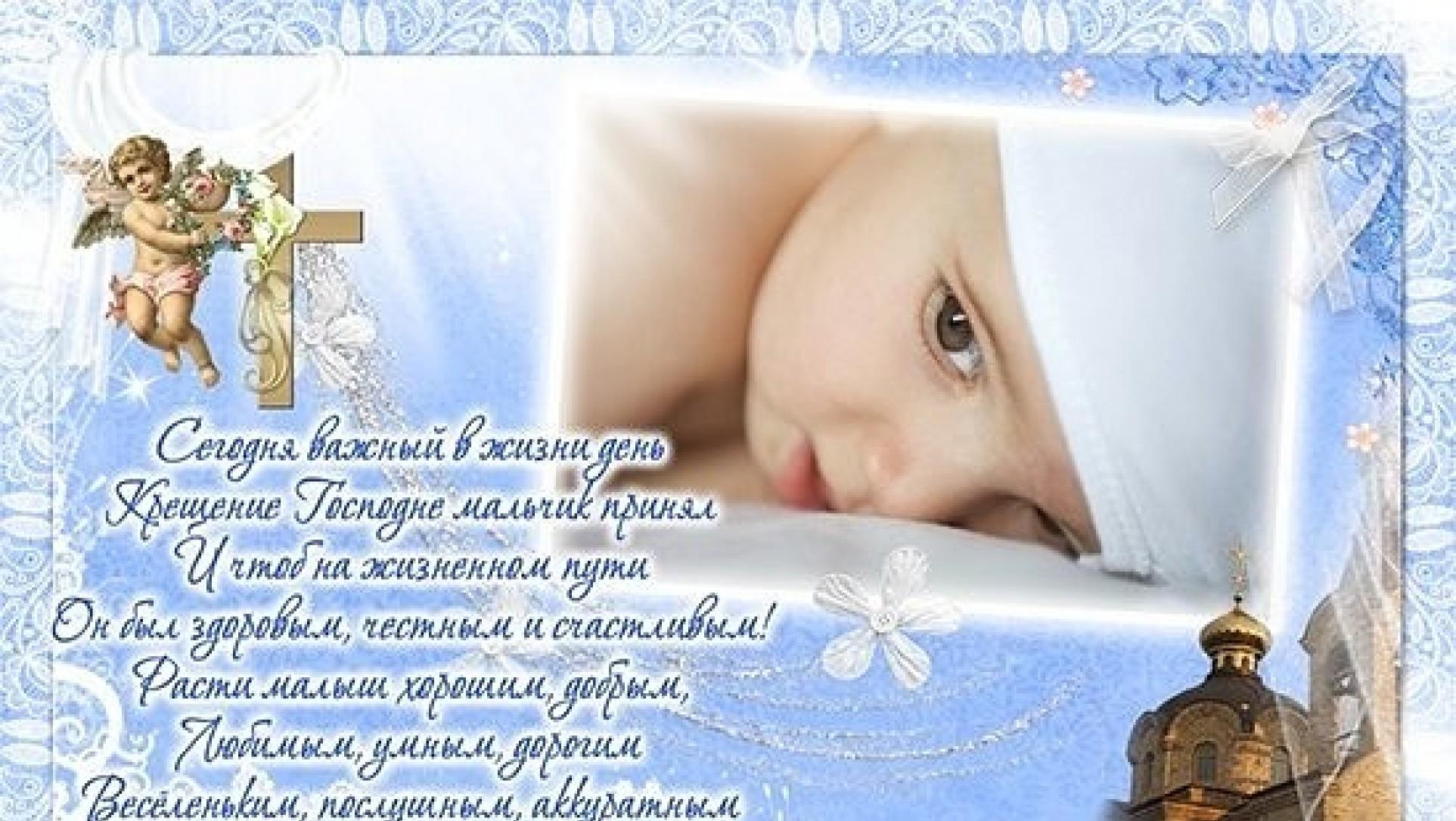 Прикольная бабушка, поздравления с крещением сына открытки