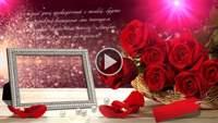 Душещипательное поздравление с букетом Алых Роз!