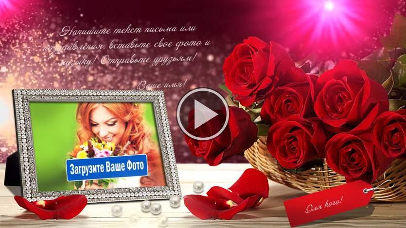 Музыкальное поздравление на сотовый, открытки надписями