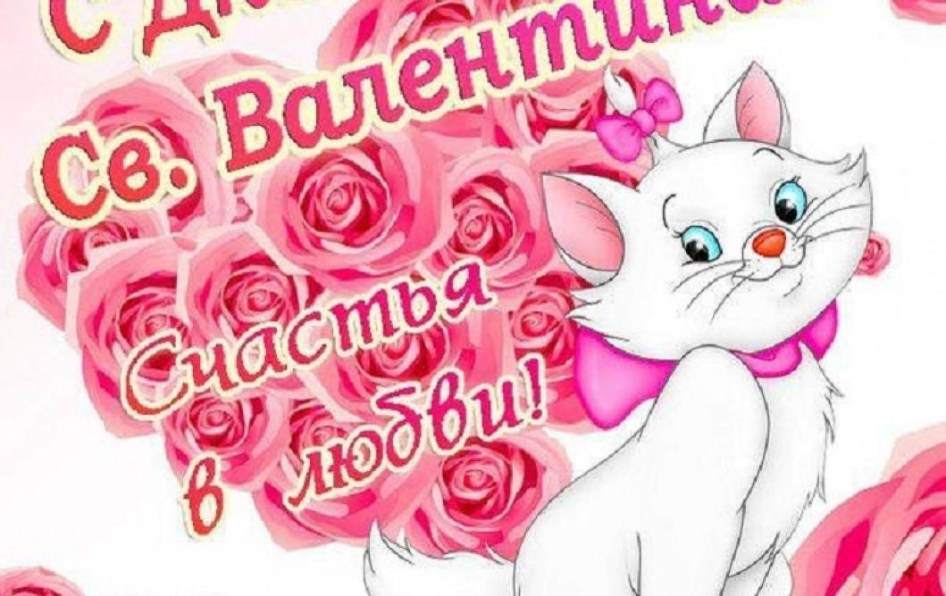Картинки с днем влюбленных валентинки